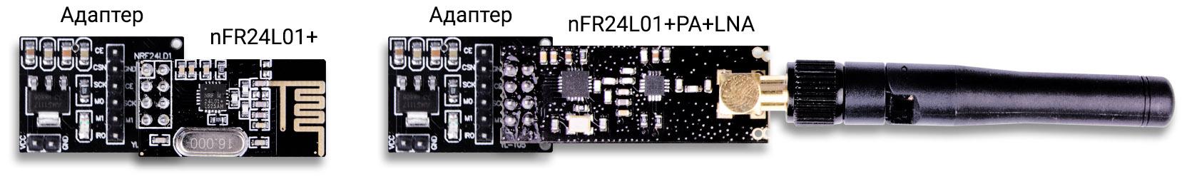 Подключение приёмопередатчика nRF24L01 к адаптеру