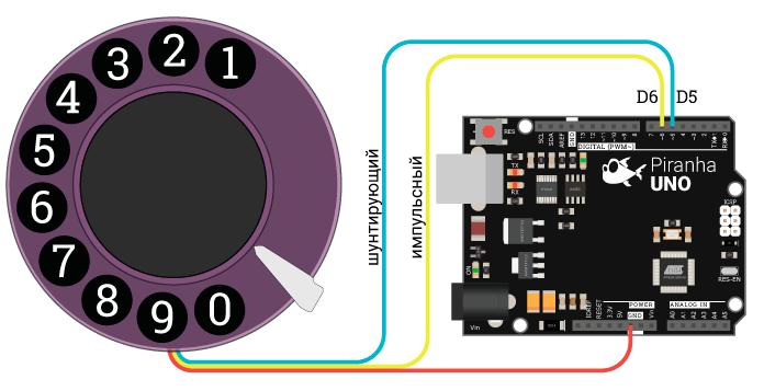Подключение дискового номеронабирателя к Arduino
