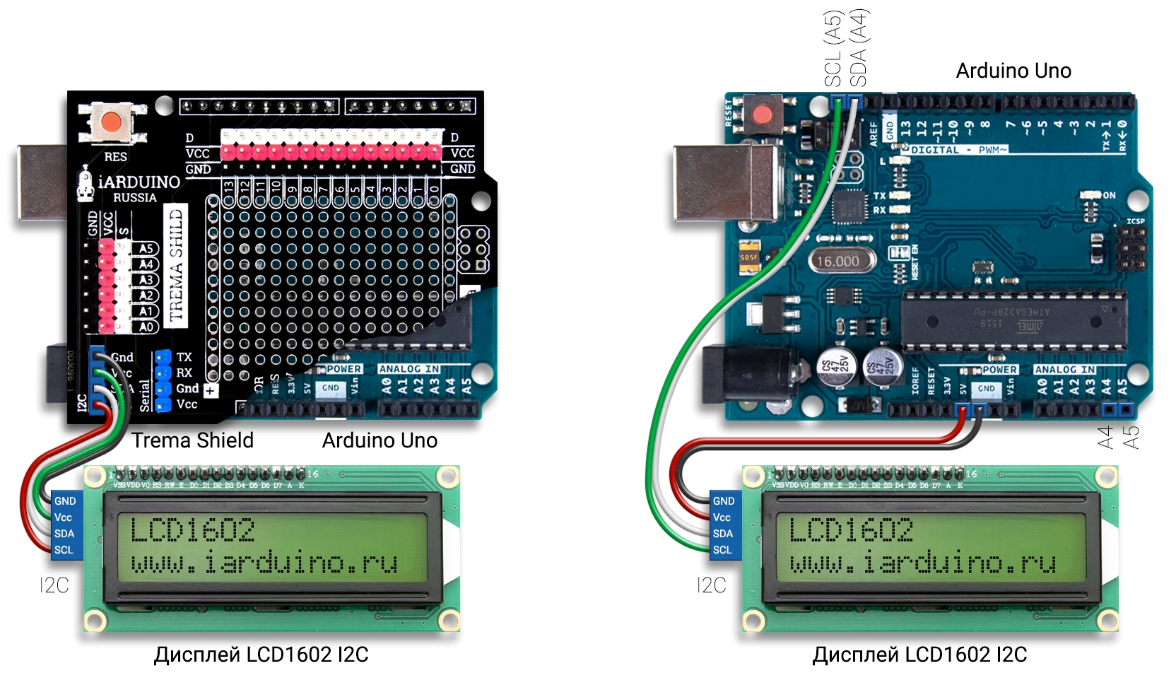 Подключение дисплея LCD1602 I2C к Arduino