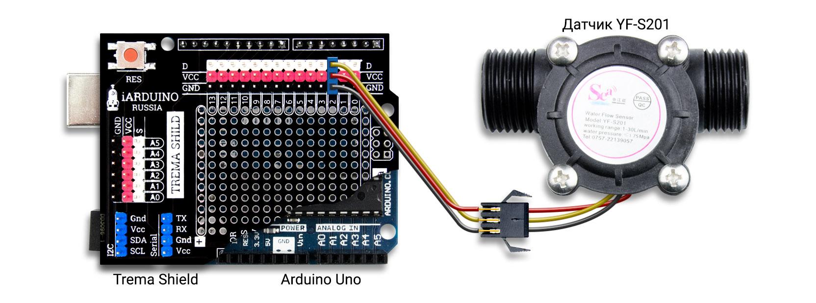 Подключение датчика расхода воды YF-S201 к Arduino Uno