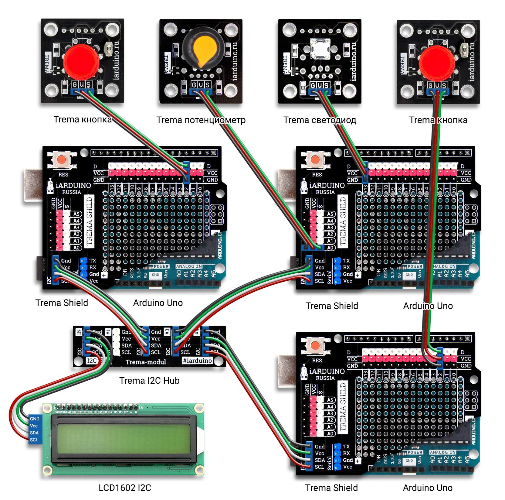 Схема соединения нескольких Arduino по шине I2C