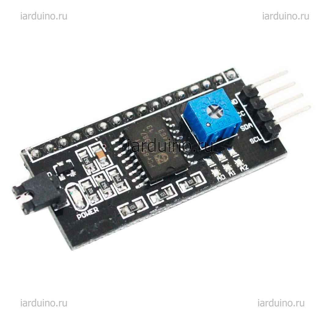 Timer with Interrupts FPGA Developer