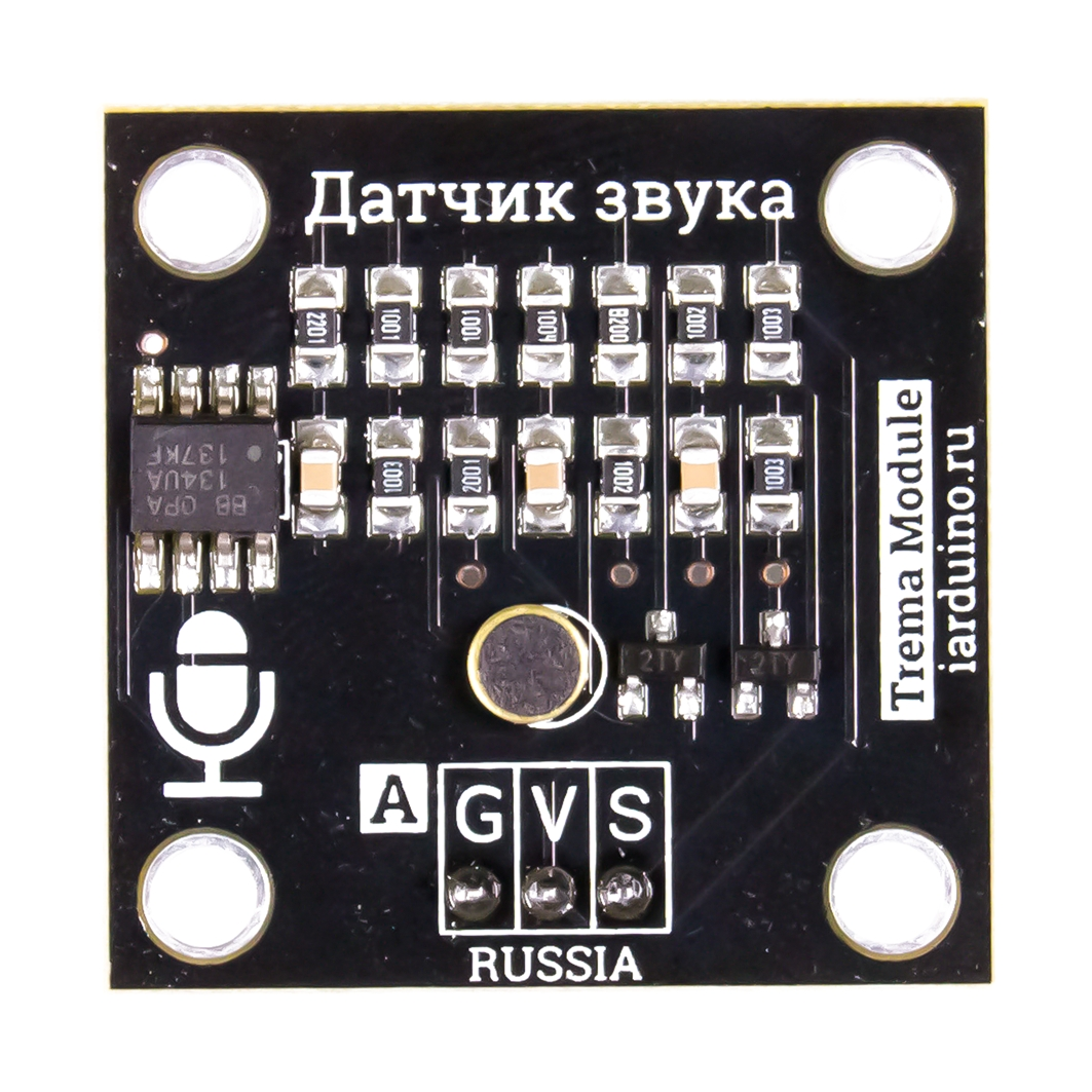 Sensor Module - DS18B20 Module Wholesale Supplier