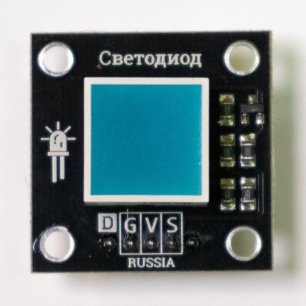 Светодиод Сube - синий