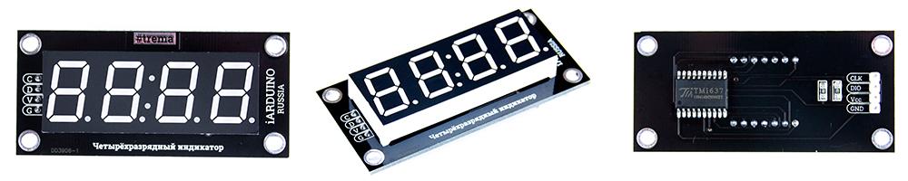 Сетырёхразрядный LED индикатор