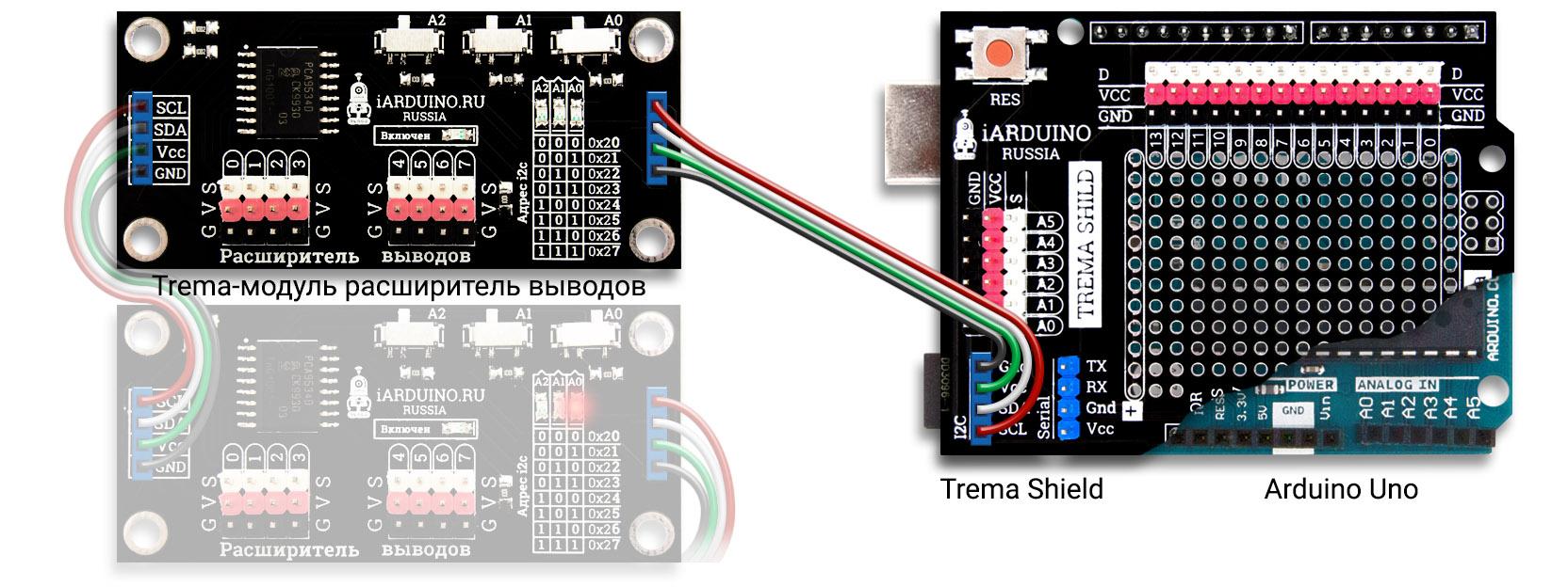 Схема подключения расширителя выводов к Arduino Uno