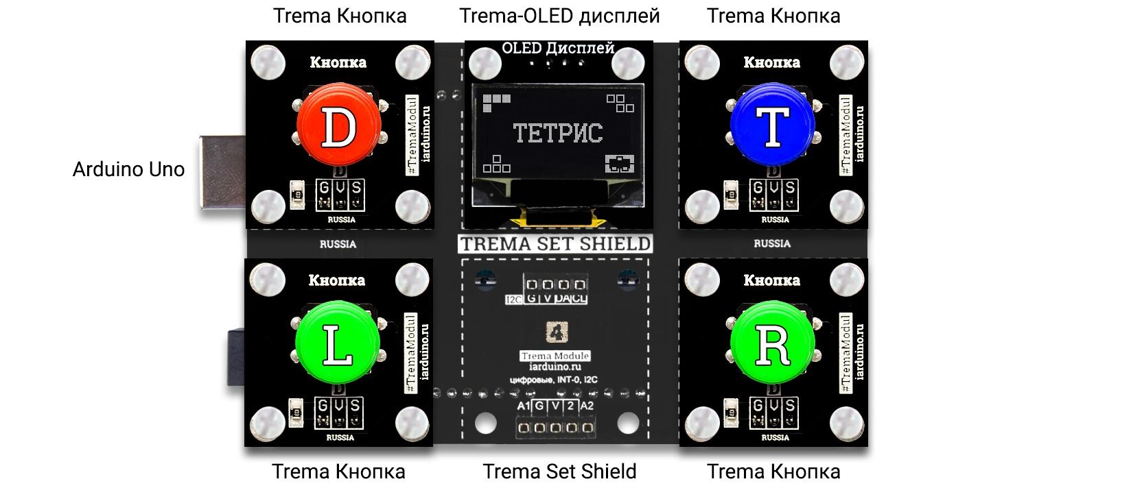 Игра тетрис на Arduino Uno