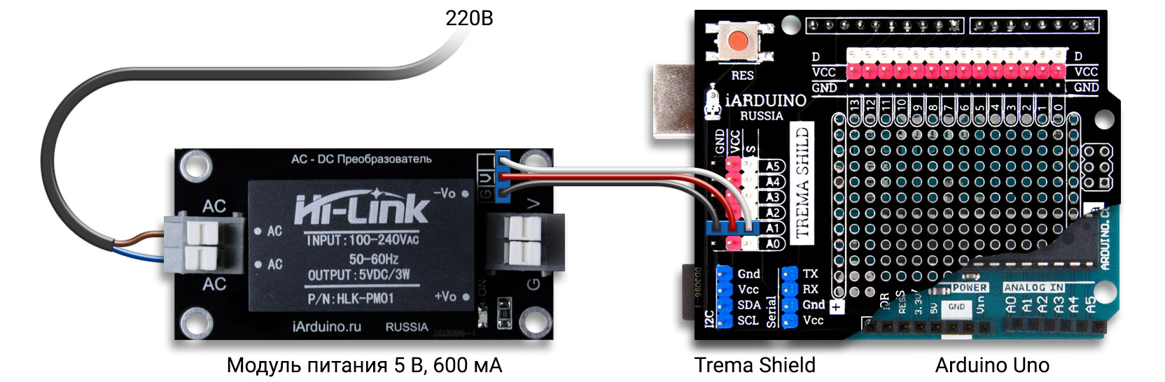 Схема подключения модуля питания к Arduino