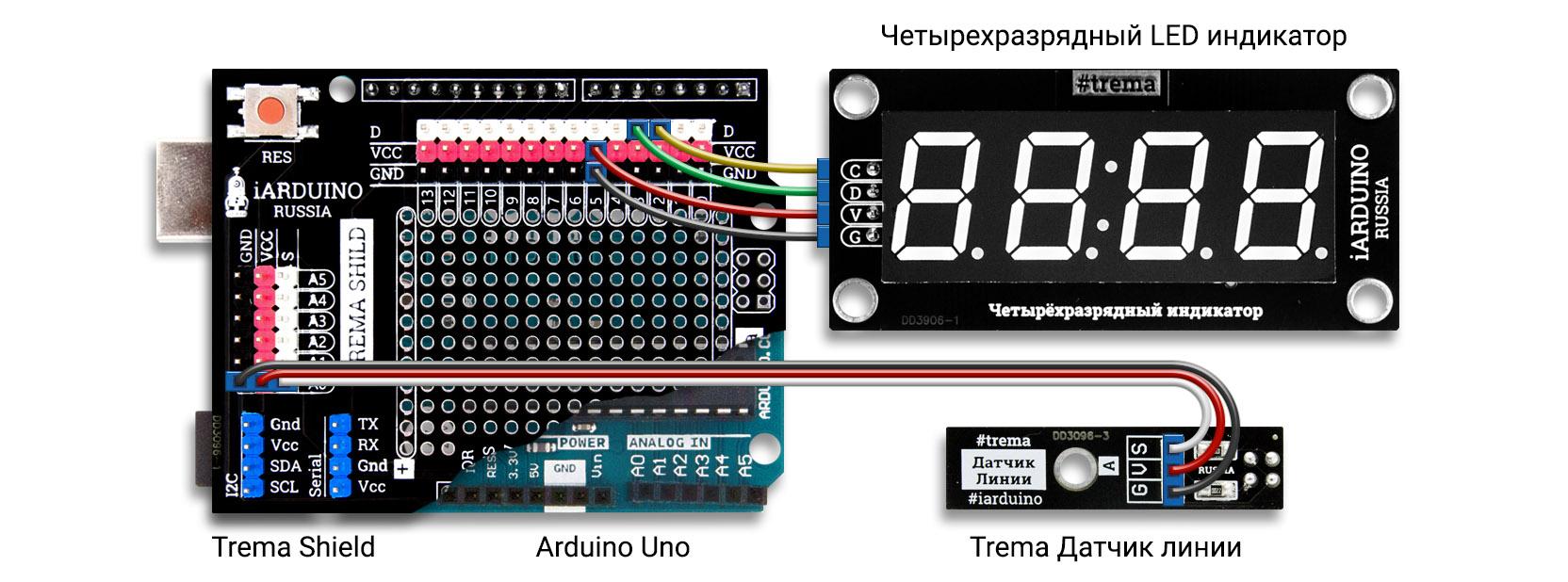 Схема тахометра на Arduino Uno