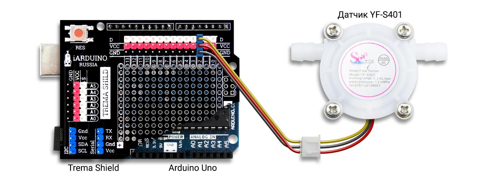 Схема подключения датчика расхода воды YF-S401 к Arduino Uno